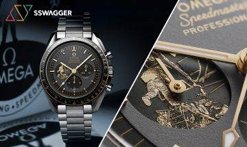 紀念登月50週年!OMEGA Speedmaster Apollo 11 全球限量發售6,969枚