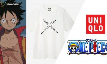 【必買系列】Uniqlo X《One Piece》20周年紀念率先睇!海賊元素T-shirt 充滿激情與回憶