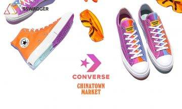 會變色的Converse!Chinatown market x Converse Chuck 70 Collection 抽籤登記開放