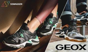 高機能Dad Shoes!自帶防水、恆溫功能 GEOX全新Phonica系列現已發售