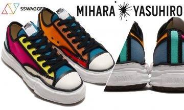 招牌黏土大底再有新作 Maison MIHARA YASUHIRO推出2020春夏OG Sole系列 3款全新配色登場!