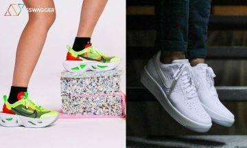 Sporty Style繼續狂熱!盤點5對Nike最IN穿搭+高性價比鞋款推介