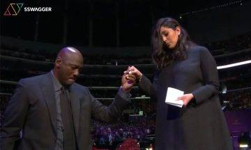 【Kobe追思會】 遺孀Vanessa Bryant首度現身緬懷女兒及丈夫 籃球之神Michael Jordan亦痛哭致辭