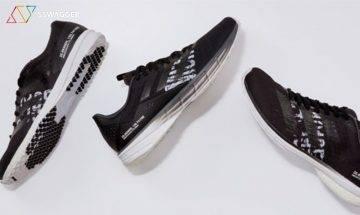 adidas推出東京馬拉松專屬套裝「TOKYO RACE PACK」 3種競速配置 適合不同速段跑者