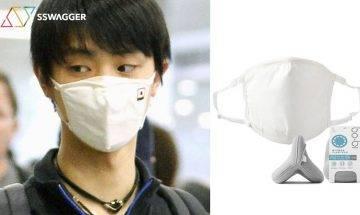 冰上王子羽生結弦力捧!日本「超級口罩」bo-bi 可洗100次 10層防護結構