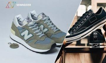 【波鞋推介】5對每週最話題波鞋—Fragment Design x Moncler x Converse Chuck 70、Air Jordan 1 Paris、New Balance 1300JP