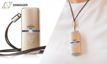 日本製、僅重20g 隔絕PM2.5有害物質 便攜空氣清新機IONION MX 現正發售!