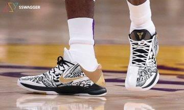【波鞋推介】5對每週最話題波鞋—Nike Kobe 5 Protro「Big Stage/Parade」、adidas Yeezy Boost 700 MNVN 「Black」、StrangeLove Skateboards x Nike SB Dunk Low