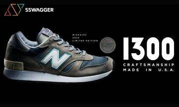 給「鞋皇」5年約定!New Balance 1300 JP3 復刻回歸 2月22日開賣 日本現正接受抽選+香港發售詳情