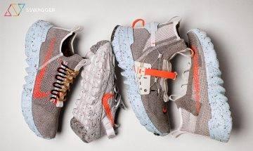實踐可持續生產模式!Nike Space Hippie特殊企劃 4種鞋款讓你看到未來的工業方向!