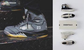 【波鞋推介】5對本週最話題波鞋 Off-White x Nike AJ5、Nike Air Max 2090、Converse x Fear of God ESSENTIALS
