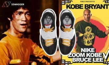 Nike全新Kyrie 6「Bruce Lee」配色 以李小龍之名繼承Kobe精神