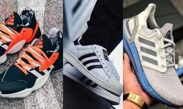 一律半價!10對今季最抵買adidas波鞋推介 限時優惠重要免運費