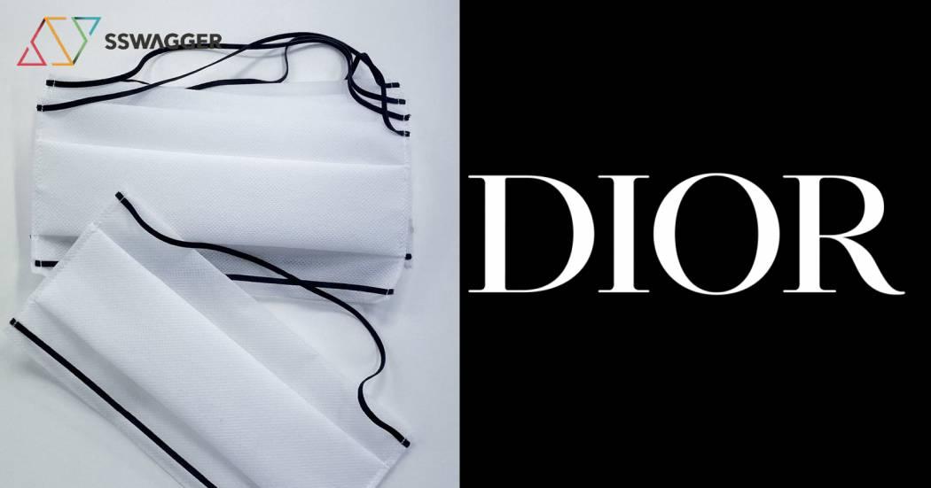 Dior口罩 web 2
