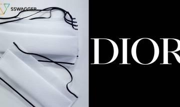 Dior口罩曝光 黑白款激靚!Lamborghini加入抗疫行列