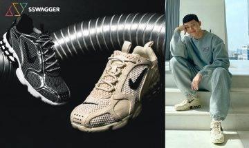 男神朴敘俊搶住上腳!Stussy x Nike Air Zoom Spiridon Caged 2香港區發售情報+10個抽籤網站