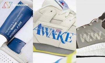 教你尋寶!本地官網都有聯乘版波鞋 入手Awake NYC、Wood Wood、nanamica冇難度