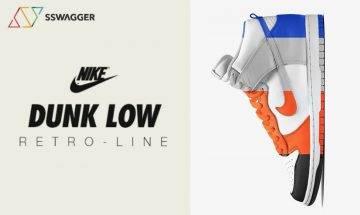 【Nike鞋】有排你買!盤點11對2021年必買Nike Dunk系列