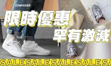 $499以下!Nike優惠倒數兩日 精選15款男女折上折夏日波鞋