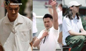 跟郭富城白起來!夏日推介5款白色Polo x「零佬味」配襯tips