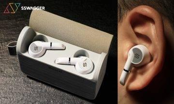 【SOUL測試】聽足150小時!全新SOUL SYNC Pro真無線耳機 音質又好唔好聽呢?