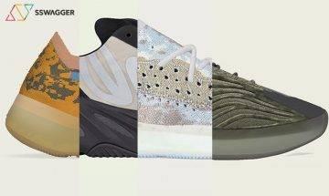 一文睇晒 下半年有那15款人氣Yeezy鞋款即將發售!