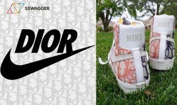 再度Dior x Nike鞋款?網民跪求推出BLAZER HIGH X DIOR客製聯名鞋!