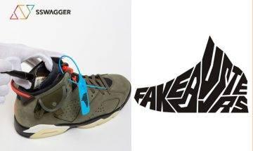 假鞋勊星!日本FAKE BUSTERS鑑定技術領先全球