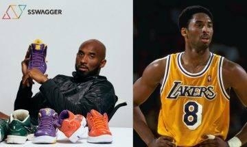 02-03年Kobe籃球鞋真空期 帶你直擊8號仔Nike及adidas以外的籃球鞋!
