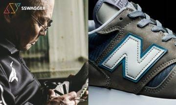 全球限定300對日製New Balance M1300 JPJ?打造一對比「鞋皇」更強M1300!