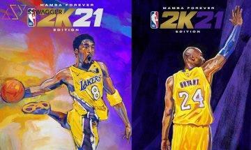 《NBA 2K21》致敬Kobe!8號及24號球衣傳奇版封面「永遠的黑曼巴」
