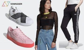 adidas快閃優惠! 7.6限定組合價$499買到兩件
