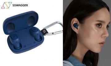 入門級之選!SOUL S-GEAR真無線耳機 5色登場 平到HK$300有找