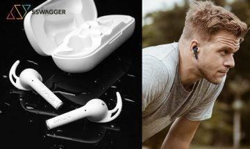 運動好良伴!Defunc推出全新無線藍牙耳機TRUE PLUS