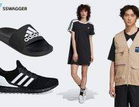 adidas Stay Healthy Together 一日限定超強優惠推介!