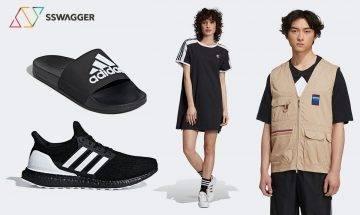 adidas Stay Healthy Together 一日限定超強優惠推介!多款人氣波鞋、服飾買一送一