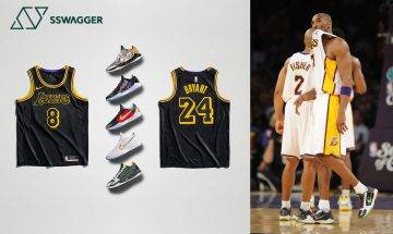 Kobe 5 Protro限定配色及限量版球衣香港上架情報!延續「曼巴精神」向Kobe Bryant致敬