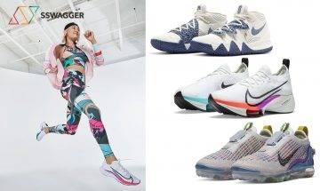 Nike 網店 6 週年慶典開始!6 款必入球鞋推介及會員限定優惠釋出