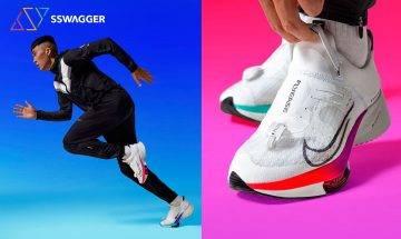 Nike FlyEase 科技成功注入多個鞋款設計!為用家帶來快速穿脫的便捷