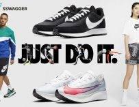 Nike 網店會員買3件或以上75折+折上折優惠