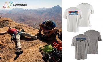 Patagonia Capilene Cool 全新服裝系列正式上架!品牌經典logo注入