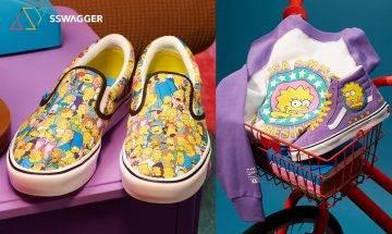 Vans x《The Simpsons》全新聯乘鞋款及服飾系列一舉公開!