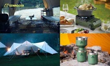 露營都要型!Camping必備時尚單品checklist特集