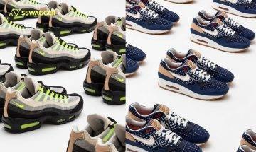 DENHAM x Nike Air Max 1、Air Max 90、Air Max 95聯乘鞋款定價及登記渠道釋出!刺子繡、丹寧元素注入