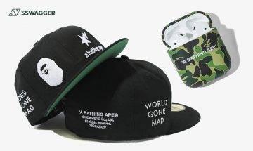 A Bathing Ape x New Era推出聯名帽款!Airpods專屬保護套同步登場