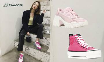 粉紅增高波鞋6對編輯精選!一次過滿足女生2大需求