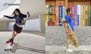 滑板女神即學即做!滑板街頭文化連LV、Eason嫂也力捧