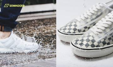 防水波鞋5大潮牌7對鞋款推介!下雨天你必定要有一對