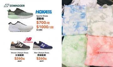 HOKA ONE ONE、Columbia、KEEN等戶外用品品牌開倉減價!New Balance波鞋最低只需$260