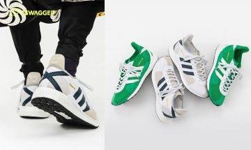 Human Made x adidas Originals全新鞋款「Tokio Solar」快將上架
